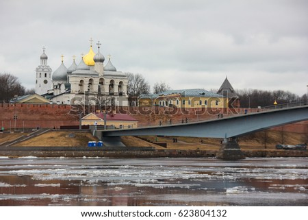 Ancient fortress and wall. Panorama of the Kremlin in Veliky Novgorod.