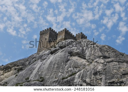 Ancient fortress. Crimea. Ukraine - stock photo