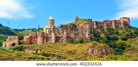 Ancient fortress Narikala in the old town of Tbilisi, Georgia. Caucasus. - stock photo