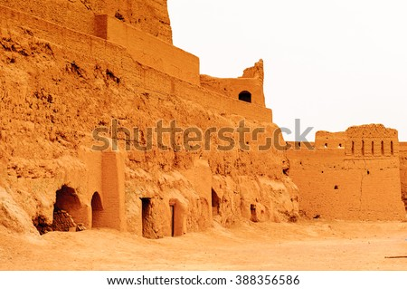 Ancient fortress Narin Qal'eh or Narin Castle is a mud-brick fort or castle in the town of Meybod, Iran.