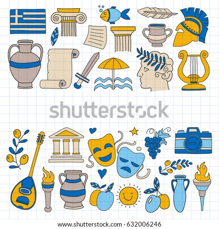 Wine amphora stock images royalty free images vectors for Ancient greek cuisine history
