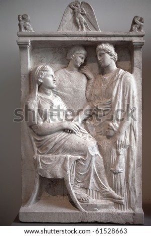 Ancient Greek grave stele with a family group