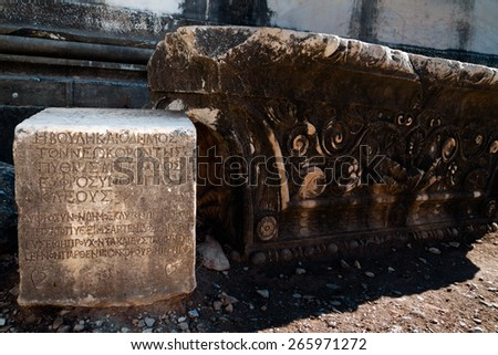 Ancient greek message carved in stone - stock photo