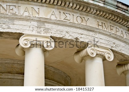 Ancient Greek temple (detail image) - stock photo