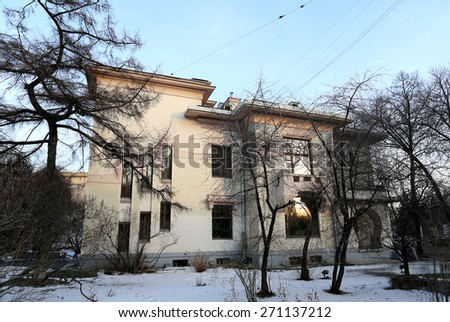 Ancient house Museum of Maxim Gorky built by the architect Shekhtel in downtown Moscow