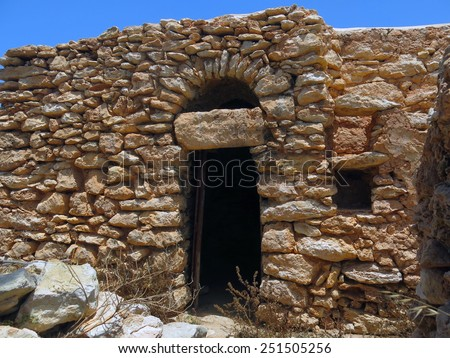 Ancient houses made of stone in Lampedusa Island in Sicily Italy - stock photo