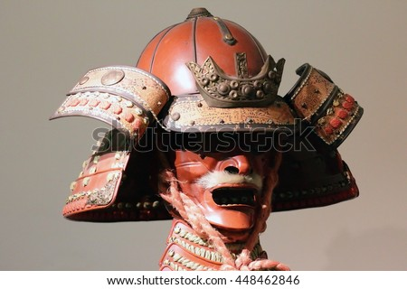 ancient Japanese samurai armour , scary warrior mask