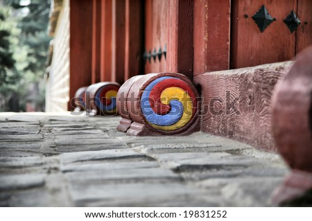 Ancient Korean Tricolor Mark on Temple Door Step(Release Information: Editorial Use Only. Use of this image in advertising or for promotional purposes is prohibited.) - stock photo