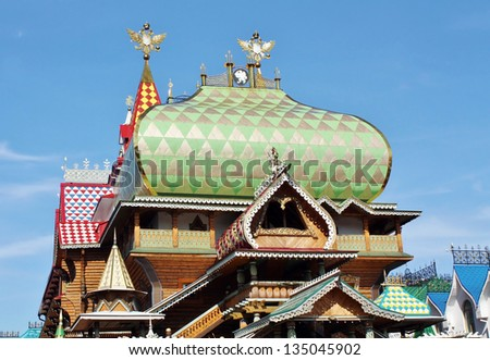 Ancient kremlin built in the style of russian folklore - stock photo