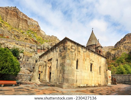 Ancient monastery in the mountains. View of the church of the thirteenth century - stock photo
