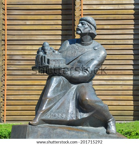 Ancient monument of Prince Yaroslav the Wise at the entrance to the Golden Gate of Kiev. Capital of Kievan Rus - Kyiv city. - stock photo