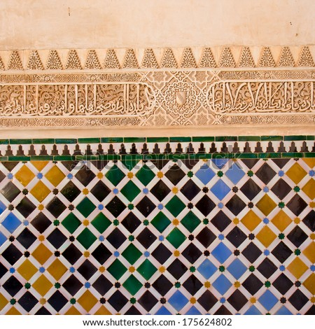 ancient mosaic pattern at the Alhambra wall, Granada, Spain - stock photo