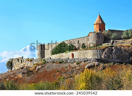 Ancient orthodox monastery on a background of mountains  - stock photo