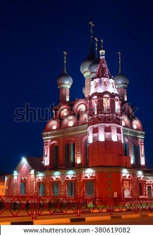 Ancient ortodox christian curch in the night. Yaroslavl, Russia. - stock photo