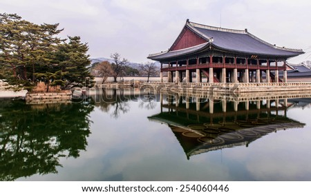 Ancient palace in Korea  - stock photo