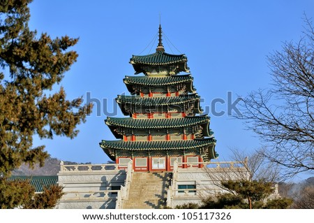 Ancient Palace In South Korea