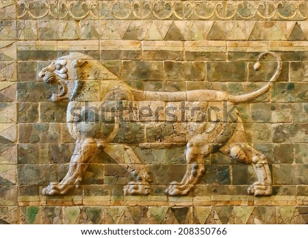 Ancient persian relief of lion illustration  - stock photo
