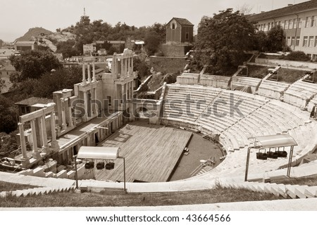 Ancient Roman Amphitheater in Plovdiv, Bulgaria.