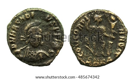 Ancient Roman coin, Arcadius