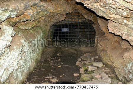 Ancient Roman gold mine in Tresminas, Vila pouca de Aguiar, Portugal