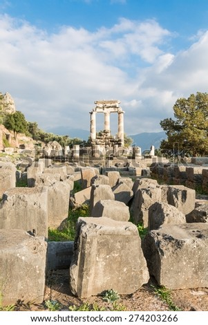 Ancient ruins of temple dedicated to Goddess Athena. Ancient Olimpia, Greece. - stock photo