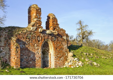 Ancient Ruins - Ruins of some ancient abandoned castle buildings in romantic environment. - stock photo