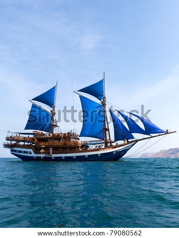 Ancient ship - stock photo