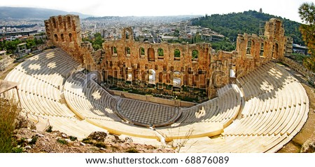 ancient theater in Acropolis Greece, Athnes - stock photo