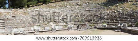 Ancient theater with rows of stone seats,  Priene,  Turkey