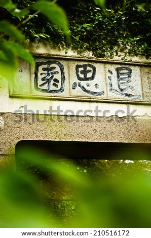 ancient town - stock photo