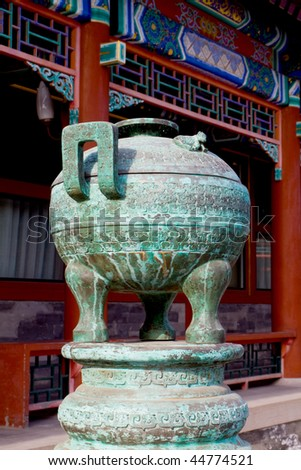 ancient vessel in beijing china