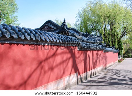 Ancient wall, located in Kunming City, Yunnan Province, China.  - stock photo