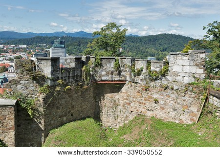 Ancient walls of Ljubljana castle, Slovenia