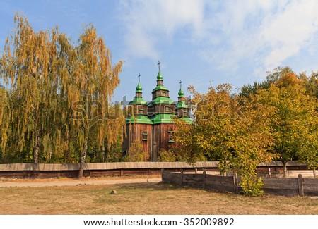 Ancient wooden church in Pirogovo Museum. Ukraine - stock photo