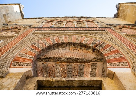 Andalusia Region, south of Spain. Old original arabic door - stock photo