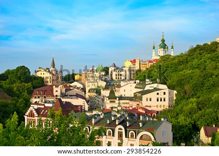 """Andriyivskyy Descent in Kiev, Ukraine. The street, often advertised by tour guides as the """"Montmartre of Kiev"""", is a major tourist attraction of the city. - stock photo"""