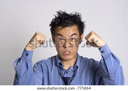 Angry Asian Adult - stock photo