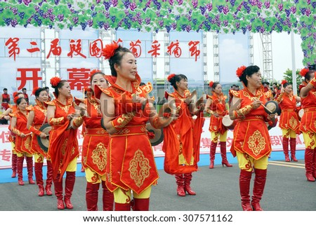 Anhui, Huaibei, China, August 8, 2015. Huaibei Dazhuang grape picking festival culture, cultural festival celebrating percussion performance.