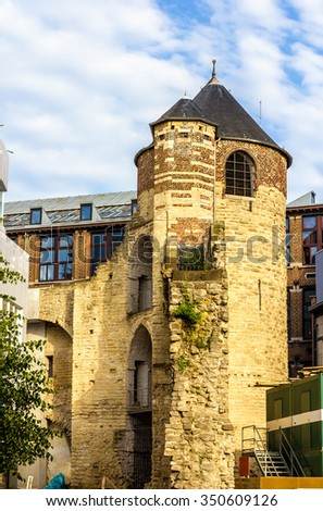 Anneessens Tower, ancient fortifications of Brussels