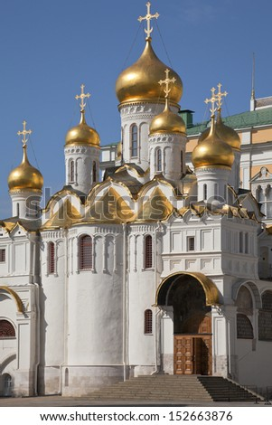 Annunciation Cathedral of the Moscow Kremlin, view from Cathedral Square, Russia.     - stock photo