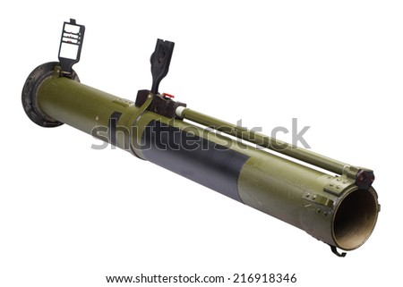 anti-tank rocket propelled grenade launcher - RPG 26 - stock photo