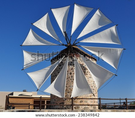 Antimachia windmill,island Kos,Greece - stock photo