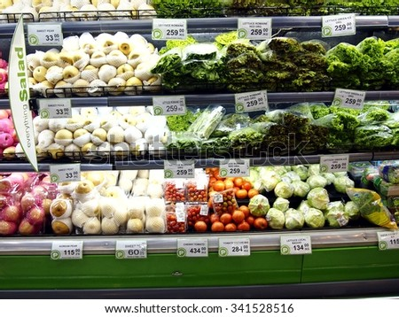 ANTIPOLO CITY, PHILIPPINES - NOVEMBER 19, 2015: Fresh fruits and vegetables on the shelves of a grocery store in Antipolo City, Philippines