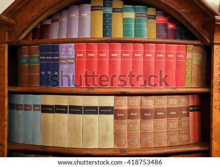 Antique books in the Library of Prague, Czech Republic. - stock photo