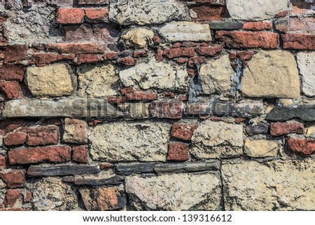 Antique Brick And Stone Medieval Fortress Rampart - stock photo