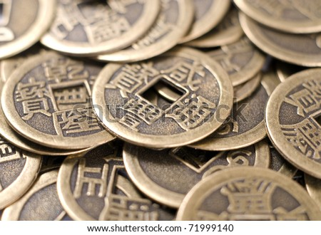 Antique bronze Chinese coins of close-up - stock photo