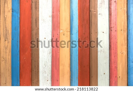 Antique ceiling made of colorful and parallel wooden planks