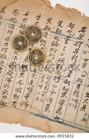 antique chinese book page and coin for background - stock photo