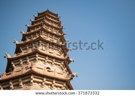 Antique Chinese pagoda in China