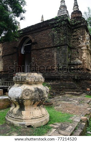Antique incense burner. In front of the pagoda. - stock photo